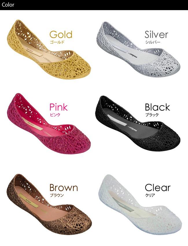 Cheap Chesp Shoes